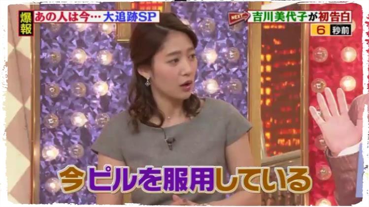 https://geinou-scandal999.com/wp-content/uploads/2017/10/yoshidaakiyo5_Fotor.jpg